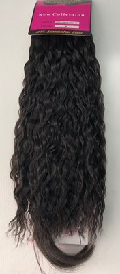 Mermaid Free Wave 14 inch