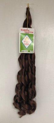Bilmerton Curly Piece ca. 50 cm