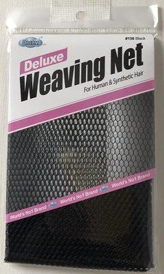 Dream Deluxe Weaving Net