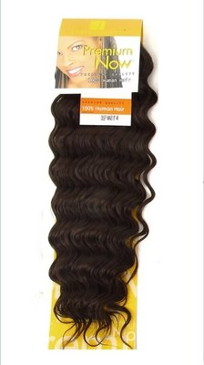 Sensationnel Premium Now Deep Wave