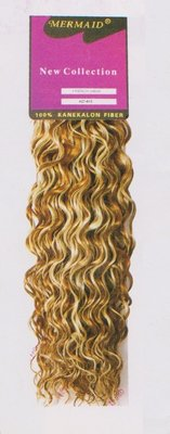 Mermaid French Wave 14 inch
