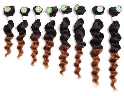Smart Human Hair Caribbean Deep 8pcs One Pack Full Head