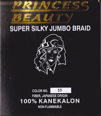 Princess Beauty Super Silky Jumbo Braid ca. 63 cm