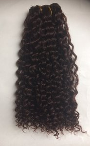 Synthetic Kinky Curly Weaving 14 inch