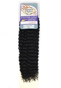 First Choice Egyptian Wave Braid 18 inch